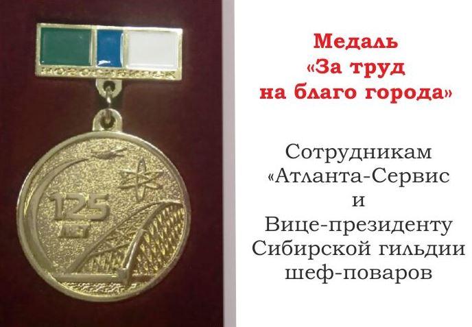 Medali news