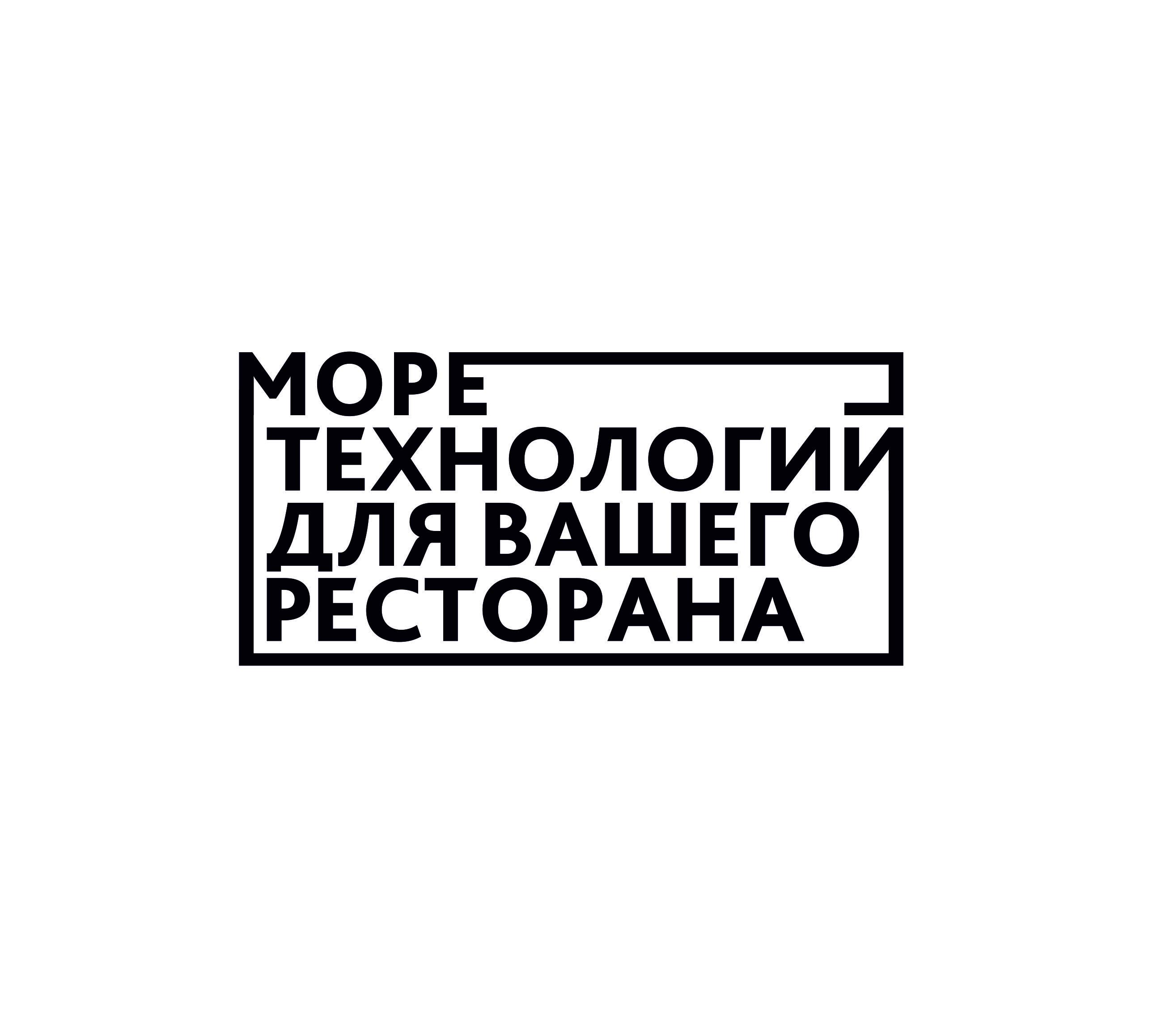 Логотип на заставку