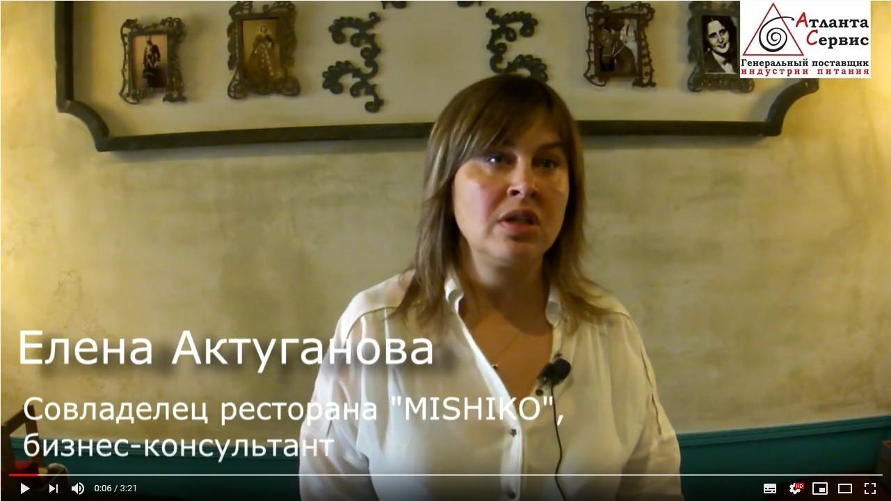 Otzyv Aktuganova