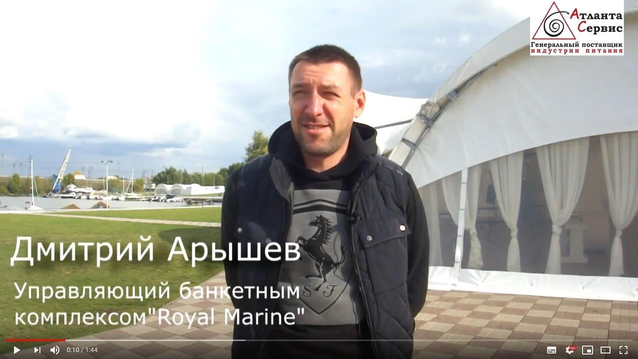 Otzyv Aryshev