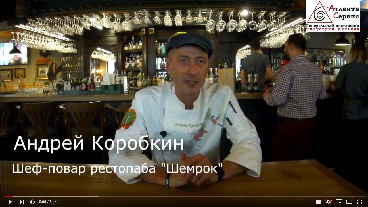 Otzyv Korobkin