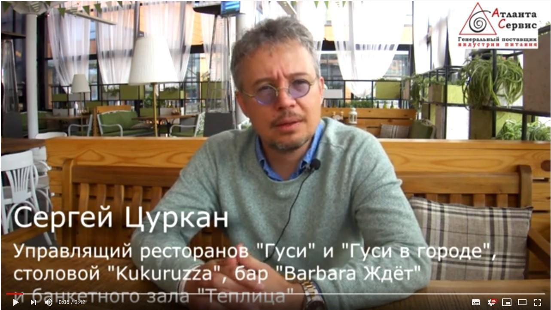 Otzyv Tsurkan