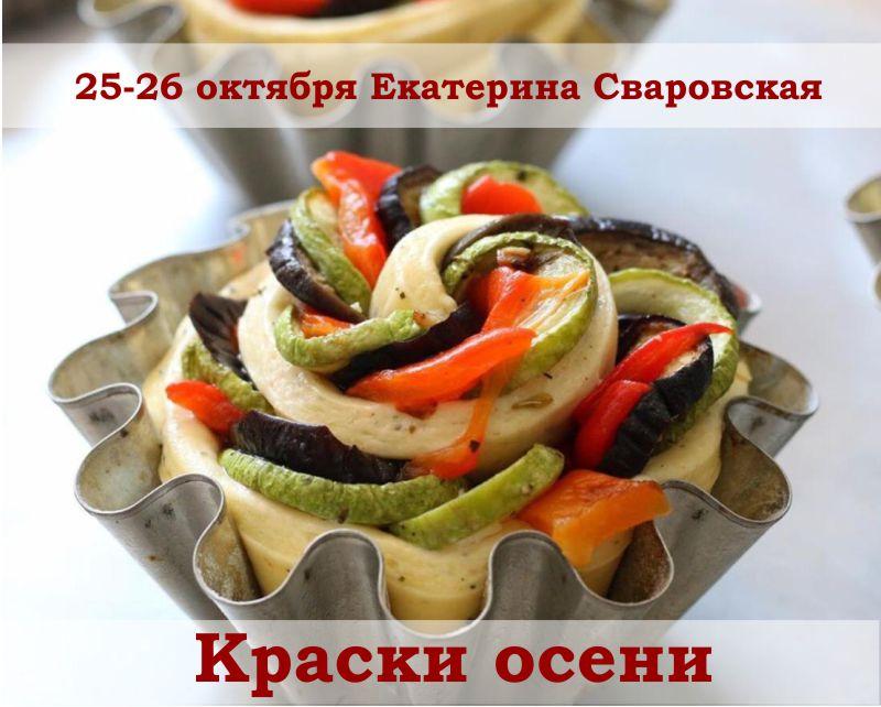 Svarovskaya 26