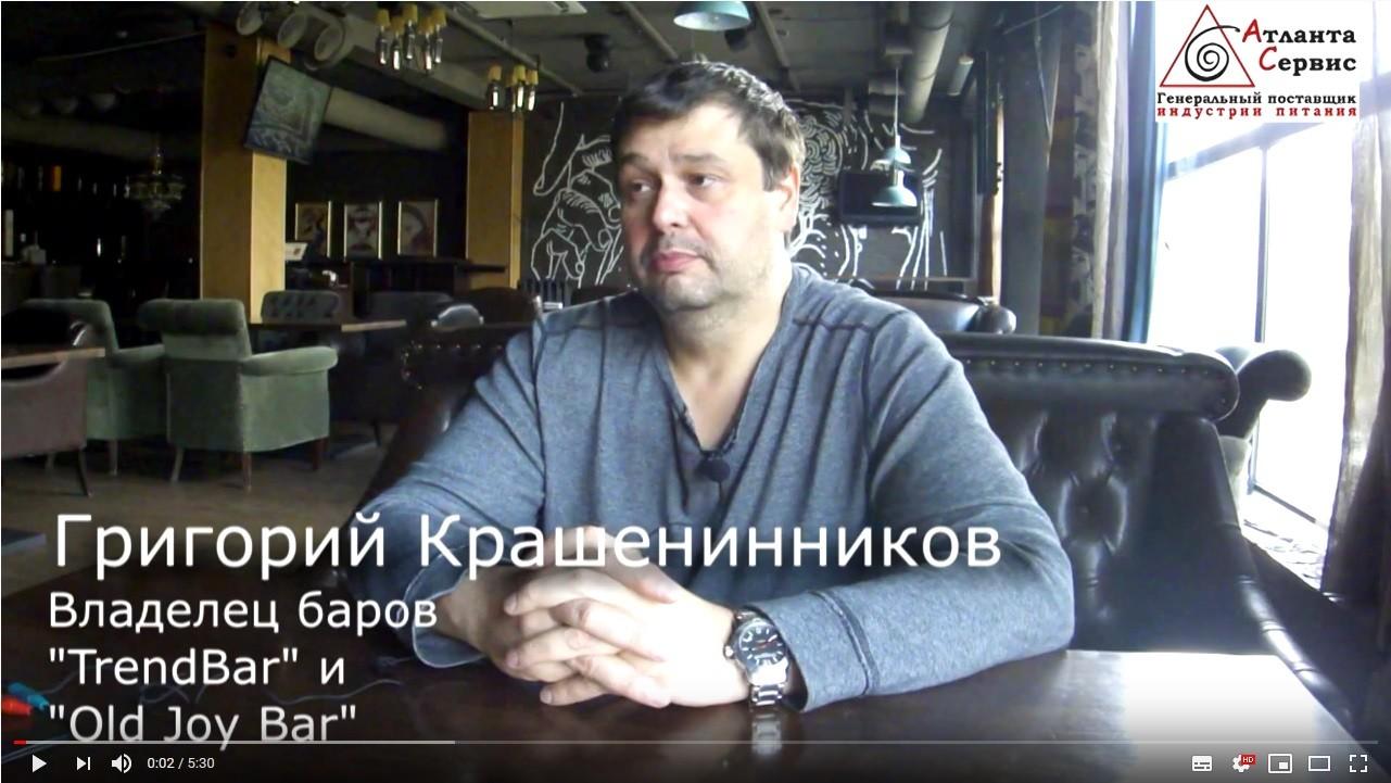 Otzyv Krasheninnikov
