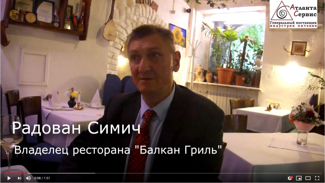 Otzyv Radovan