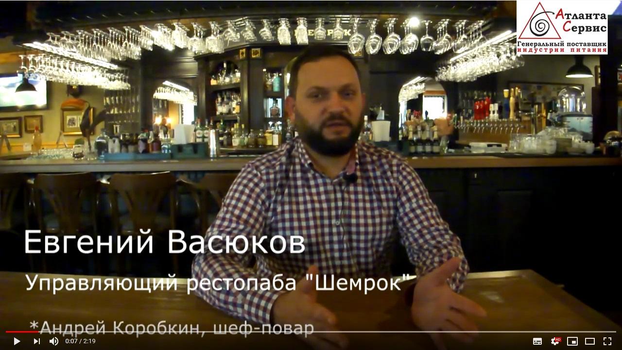 Otzyv Vasyukov