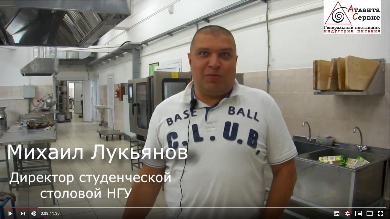Otzyv lukiyanovM