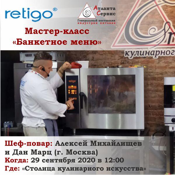 RETIGO 29092020