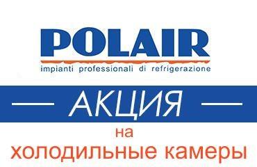 Akc polair 2020