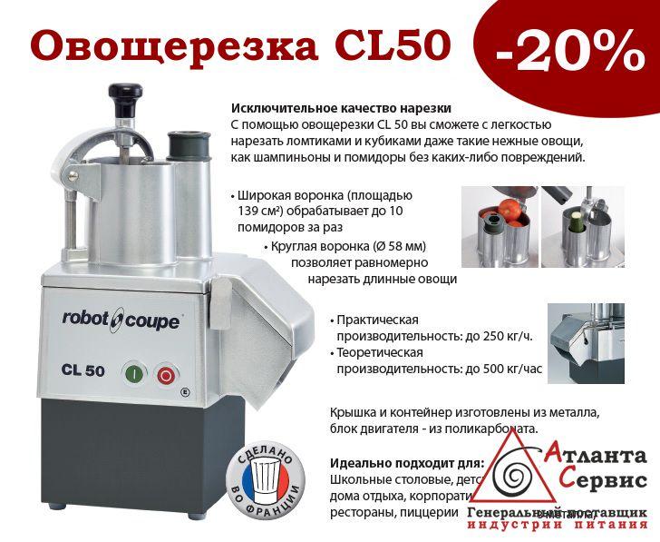Cl50 20sale