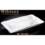 Блюдо прямоуг. l=250*140 см. Wilmax
