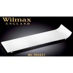 Блюдо прямоуг. l=305*95 см. Wilmax /3/36/