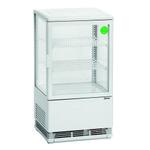Витрина холодильная 700258G