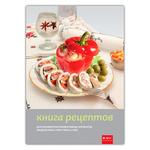 Книга рецептов для ПКА 6-1/1ПМ, ПКА 10-1/1ПМ