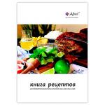 Книга рецептов для ПКА 6-1/1ВМ, ПКА 10-1/1ВМ