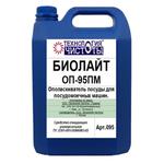 Средство ополаскивающее МПК Биолайт ОП-95ПМ арт. 095  (5 л.)