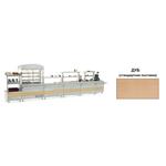 Ривьера - панель передняя ( 476мм, для МП внешний 90°) - дуб (стандартная поставка)