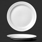 Блюдо круглое d=305 мм. /3/
