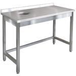 Стол для сбора отходов ITERMA 430 СБ-241/606