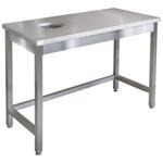 Стол для сбора отходов ITERMA СЦ-241/607