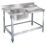 Стол для грязной посуды ITERMA 430 СБ-311/1200/760 ПММ/М