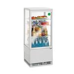 Витрина холодильная 700578G, белая