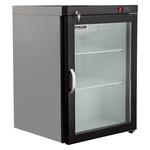Холодильный шкаф со стеклянными дверьми DM102-Bravo