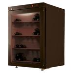 Холодильный шкаф для экспозиции и хранения вина DW102-Bravo