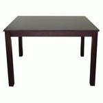 Стол деревянный 02063D