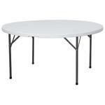 Складной стол 1207NM