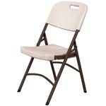 Складной стул 1212NM