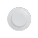 Тарелка глубокая 22,9см белая /48/ Cambro