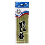 Циновка для роллов Макису 30*30 см. бамбук (27-0018B) - Под заказ