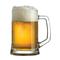 Кружка для пива 0,63 л. d=90/103, h=150 мм Паб Б /12/